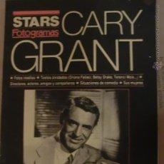 Cine: CARY GRANT FOTOGRAMAS STARS. Lote 46063749