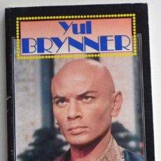 Cine: YUL BRYNNER - COLECCIÓN GRANDES VIDAS - GARBO - BIOGRAFÍA ACTOR DE CINE - ESTRELLA - LIBRO. Lote 48893881