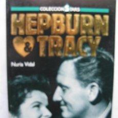 Cine: HEPBURN & TRACY. UN AMOR TRANSPARENTE. NURIA VIDAL. FOTOGRAMAS LIBROS. TAPA BLANDA. 159 PÁGS. 1988.. Lote 50031402