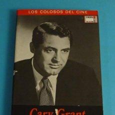 Cine: CARY GRANT. M.J. PAYAN. LOS COLOSOS DEL CINE. Lote 52447049