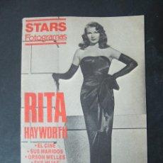 Cine: STARS FOTOGRAMAS. RITA HAYWORTH. . Lote 56307183