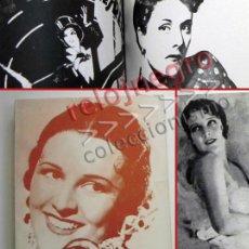 Cine: IMPERIO ARGENTINA AYER HOY Y SIEMPRE - LIBRO ACTRIZ CANTANTE ESPAÑOLA - BIOGRAFÍA -MUCHAS FOTOS CINE. Lote 57125732