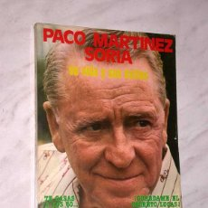 Cine: PACO MARTÍNEZ SORIA. SU VIDA Y SUS ÉXITOS. DIONISIO RAMOS. GUARA, 1978. FOTOS, CINE, TEATRO. +++++++. Lote 62169736