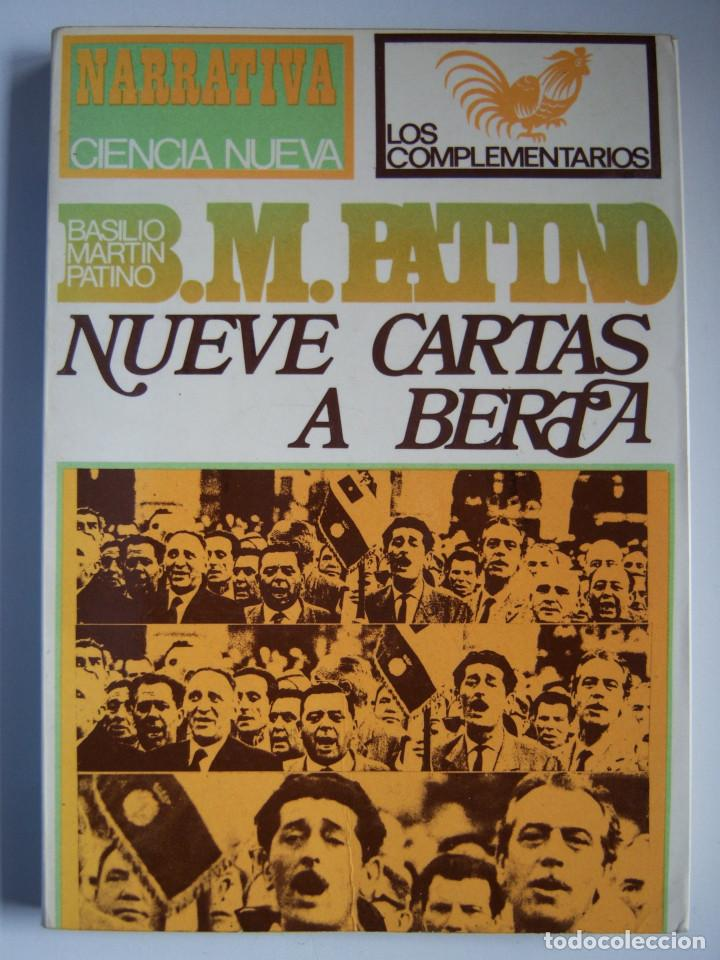 Cine: Martín Patino: Espejos en la niebla +DVD y Nueve cartas a Berta. Basilio Martín Patino - Foto 19 - 194753795