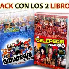 Cinema: PROMO DE 2 LIBROS -LOTE LA TELEPEDIA + LA DIBUPEDIA DE LOS 80 - TELEVISION- AÑOS 80 -YO FUI A EGB-. Lote 241811265