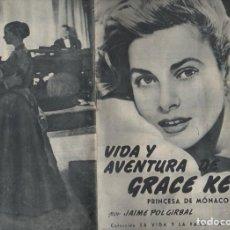 Cine: POL GIRBAL : VIDA Y AVENTURA DE GRACE KELLY, PRINCESA DE MÓNACO LA VIDA Y LA FAMA Nº 1). Lote 126719263