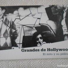 Cine: EL MITO Y SU PELICULA. AULA 7. COLEGIOS MAYORES UNIVERSITARIOS DE MADRID. 1990. 42 PAGINAS. CON FOTO. Lote 134100622