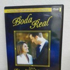 Cine: DVD BODA REAL DEL REY FELIPE Y LETICIA. Lote 141852144