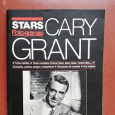 Cine: STARS DE FOTOGRAMAS CARY GRANT. Lote 147192078
