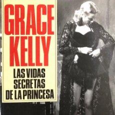 Cinema: LIBRO GRACE KELLY. LAS VIDAS SECRETAS DE LA PRINCESA. JAMES ESPADA. 345 PAGINAS. AÑO 1987. Lote 178601020