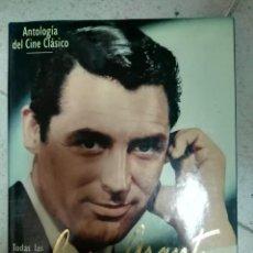 Cine: ANTOLOGÍA DEL CINE CLÁSICO TODAS LAS PELÍCULAS DE CARY GRANT. Lote 158896530