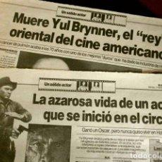 Cine: MUERE YUL BRYNNER (NOTICIA DE PRENSA ORIGINAL OCT 1985) PERIODICO (SOLO 2 HOJAS DEL REPORTAJE). Lote 160848562