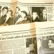 Cine: MUERE CARY GRANT (NOTICIA DE PRENSA ORIGINAL DIC 1986) LA VANGUARDIA (SOLO 2 HOJAS DEL REPORTAJE). Lote 160852090