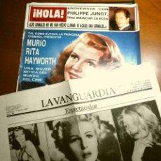 Cine: MUERE RITA HAYWORTH (NOTICIA DE PRENSA ORIGINAL MAY 1987) REVISTA HOLA (SOLO 9 HOJAS DEL REPORTAJE). Lote 160857562