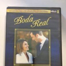 Cine: DVD BODA REAL - LA BODA DEL HEREDERO DE LA CORONA . Lote 173848752