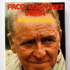 Cine: PACO MARTINEZ SORIA SU VIDA Y SUS EXITOS DIONISIO RAMOS GUARA EDITORIAL 1978 207 PÁGINAS DEDICADO. Lote 178318190