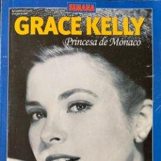 Cine: GRACE KELLY. ESPECIAL REVISTA SEMANA. PRINCESA DE MÓNACO.. Lote 179237575