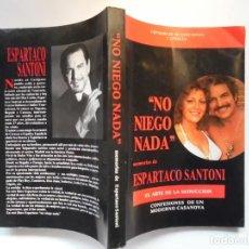 Cine: NO NIEGO NADA. MEMORIAS DEL ACTOR ESPARTACO SANTONI. ARTE SEDUCCIÓN. CONFESIONES MODERNO CASANOVA. Lote 195057391