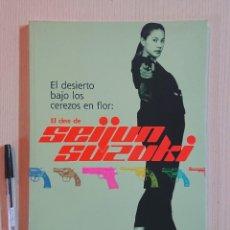 Cine: EL DESIERTO BAJO LOS CEREZOS EN FLOR · EL CINE DE SEIJUN SUZUKI · 2001 · COMO NUEVO . Lote 195369727