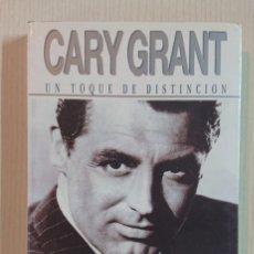 Cine: CARY GRANT · UN TOQUE DE DISTINCIÓN · POR WARREN G. HARRIS · ULTRAMAR, 1988 · MUY BUEN ESTADO . Lote 195386875