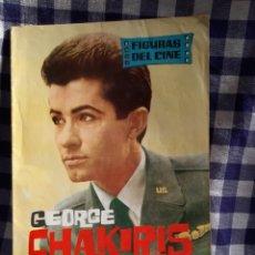 Cine: FIGURAS DEL CINE GEORGE CHAKIRIS BIOGRAFIA ILUSTRADA. Lote 197201772