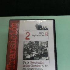 Cine: DVD.. Lote 204210822
