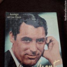 Cine: TODAS LAS PELICULAS DE GARY GRANT - ANTOLOGIA DEL CINE CLASICO. Lote 210404847
