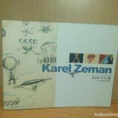 Cine: EL ARTE DE KAREL ZEMAN. MAESTRO DEL STOP-MOTION. Lote 210441716