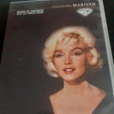 Cine: DVD DOCUMENTAL MARIYIN MONROE SUS ULTOMOS DIAS. Lote 219114718