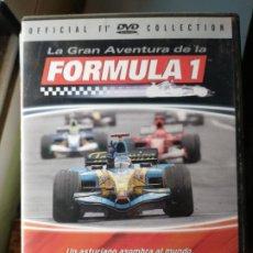 Cine: FÓRMULA 1 FERNANDO ALONSO DVD. Lote 229167430