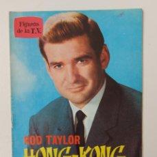 Cine: ANTIGUA REVISTA DE LA SERIE HONG-KONG - BIOGRAFIA ILUSTRADA - AÑO 1964 - ROD TAYLOR - FIGURAS DE LA. Lote 236078830