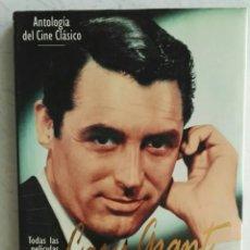 Cine: ANTOLOGÍA DEL CINE CLÁSICO CARY GRANT TODAS SUS PELÍCULAS. Lote 287546728