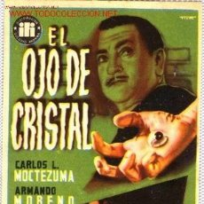 Cine: PROGRAMA DE CINE * EL OJO DE CRISTAL *. Lote 16221932