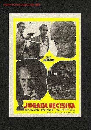 EL JUGADA DECISIVA (Cine - Folletos de Mano)