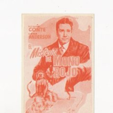Cine: EL MISTERIO DEL MONO ROJO, PROGRAMA ORIGINAL, ERROR DE IMPRENTA. Lote 3560104