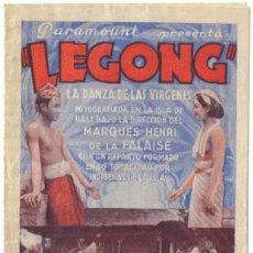 Cine: LEGONG PROGRAMA DOBLE PARAMOUNT HENRI DE LA FALAISE BALI. Lote 5316151