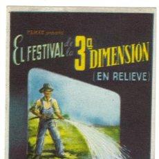 Cine: EL FESTIVAL DE LA 3ª DIMENSION PROGRAMA SENCILLO FILMAX RARO. Lote 4999509