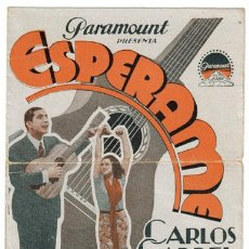 Cine: ESPERAME PROGRAMA DOBLE PARAMOUNT CARLOS GARDEL LETRAS NARANJA. Lote 12950838