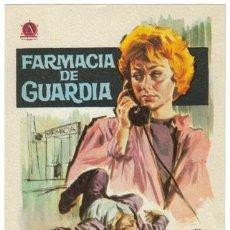 Cine: FARMACIA DE GUARDIA PROGRAMA SENCILLO DELTA CINE ESPAÑOL MARIA GUERRERO. Lote 4352210