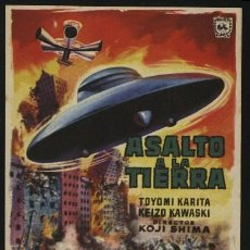Cine: P-1503- ASALTO A LA TIERRA (UCHÛJIN TÔKYÔ NI ARAWARU (WARNING FROM SPACE)) TOYOMI KARITA. Lote 115489610