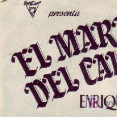 Cine: EL MARTIR DEL CALVARIO-DESPLEGABLE- CON PROPAGANDA . Lote 26307627