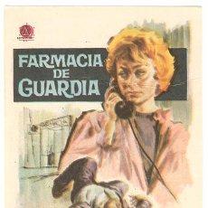 Cine: FARMACIA DE GUARDIA PROGRAMA SENCILLO DELTA CINE ESPAÑOL MARIA GUERRERO. Lote 4913799