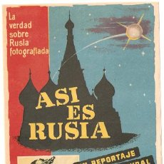 Cine: ASI ES RUSIA PROGRAMA SENCILLO REY SORIA DOCUMENTAL. Lote 5159979
