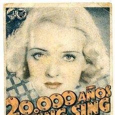 Cine: 20.000 AÑOS EN SING SING , TARJETA , S1085. Lote 52609312