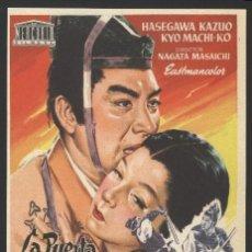Cine: P-5239- LA PUERTA DEL INFIERNO (JIGOKUMON (GATE OF HELL)) MACHIKO KYO - KAZUO HASEGAWA. Lote 32542000