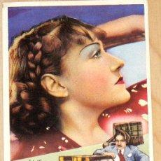Cinema: PROGRAMA DE MANO ORIGINAL Y ANTIGUO: PAPÁ SE CASA, CON ADOLFO MENJOU Y GLORIA SWANSON. Lote 6387929