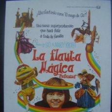 Cinema - LA FLAUTA MAGICA - 90783879
