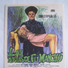 Cine: FOLLETO DE MANO - LAS NOVIAS DE FU MANCHU - CHRISTOPHER LEE DON SHARP MARIE VERSINI. Lote 7642554