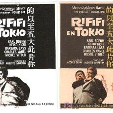 Cine: RIFIFI EN TOKIO 2 PROGRAMA SENCILLO MGM UNO MUY RARO. Lote 7955117