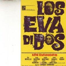 Cine: LOS EVADIDOS-SIN PROPAGANDA.AÑO 1966.MAS CINE EN RASTRILLOPORTOBELLO. Lote 18448359